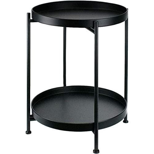Details about  /Small Round Table Metal Tray Side Table with Storage Gold Modern Nightstand for