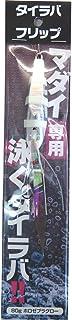 Gear-Lab(ギアラボ) メタルジグ タイラバフリップ 80g ホロゼブラグロー ルアー