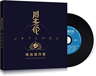 WDFDZSW Jay Chou CD CD Album Genuino Canción Pop Chinese CD CD Music CD Record Registro DE VINIL