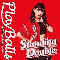 Standing Double(タイプC)