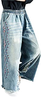 SCOFEEL Womens Distressed Wide-Leg Jeans Embroidered Baggy Denim Pants with Frayed Hem