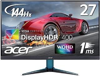 Acer ゲーミングモニター VG271UPbmiipx 27型 IPS WQHD 144Hz DisplayHDR400 1ms HDMI 2.0 非光沢 Free-Sync