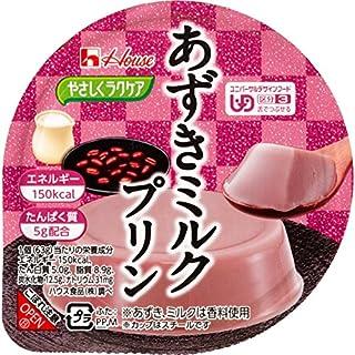 ハウス食品 やさしくラクケア あずきミルクプリン 63g×12個【区分3:舌でつぶせる】