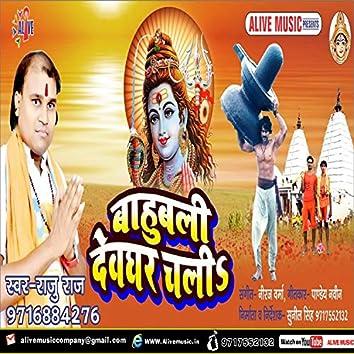 Bahubali Devghar Chali