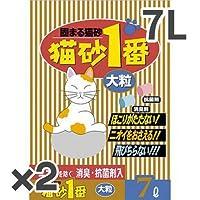 クニミネ 猫砂1番 大粒 7L×2入