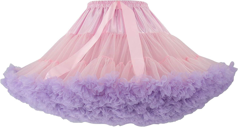 Women Lace Pitchwork Oklahoma City Mall Underskirt Fashion Skirt Mesh Princes Nippon regular agency Tulle