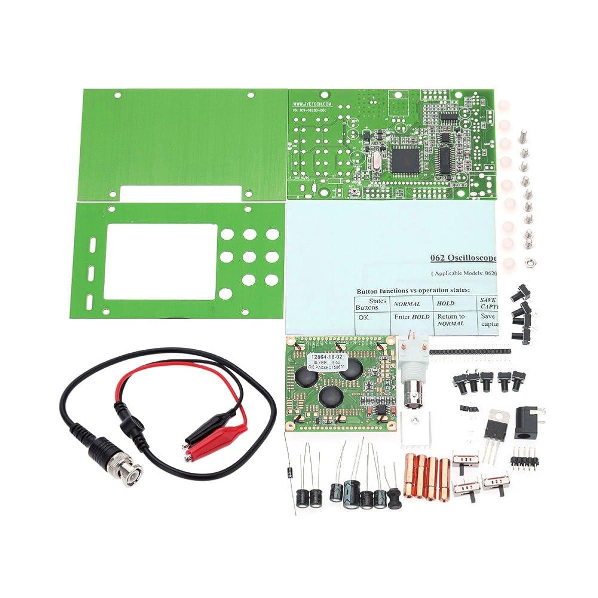 義務づけるリスキーなポジティブKKmoon オシロスコープ ミニLCDデジタルオシロスコープ DIYキット DSO062 1M帯域幅 2Msps リアルタイムサンプリングレート