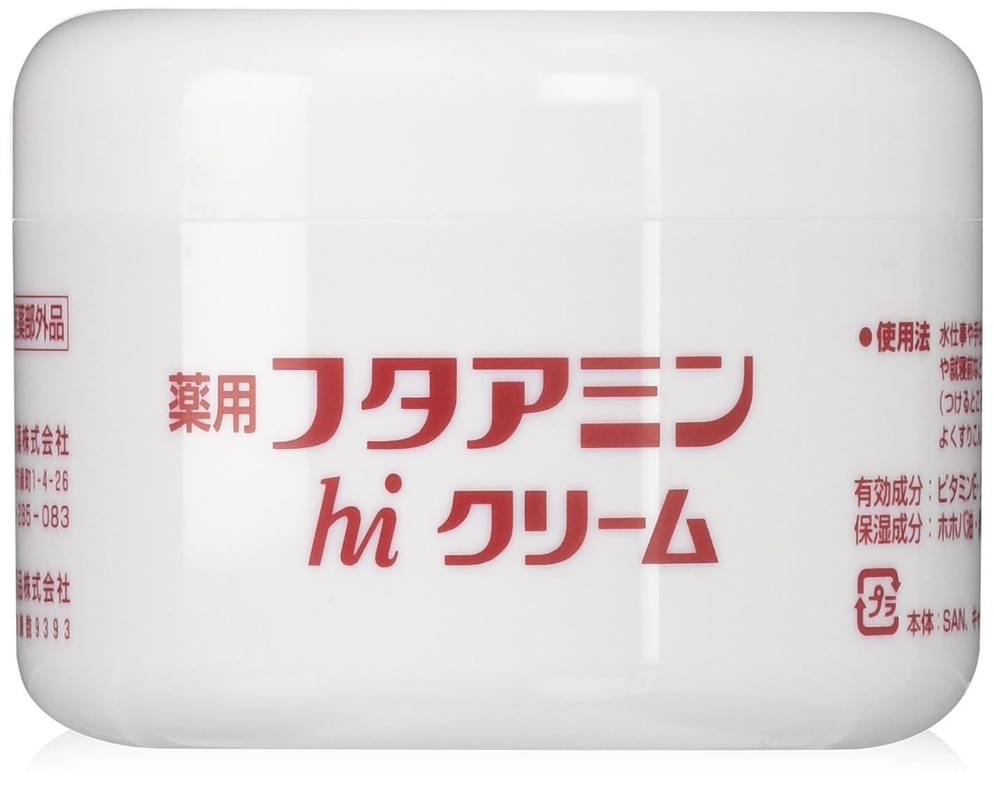 パスタまばたきできれば薬用 フタアミンhiクリーム 130g  3個セット 3gサンプル2個付