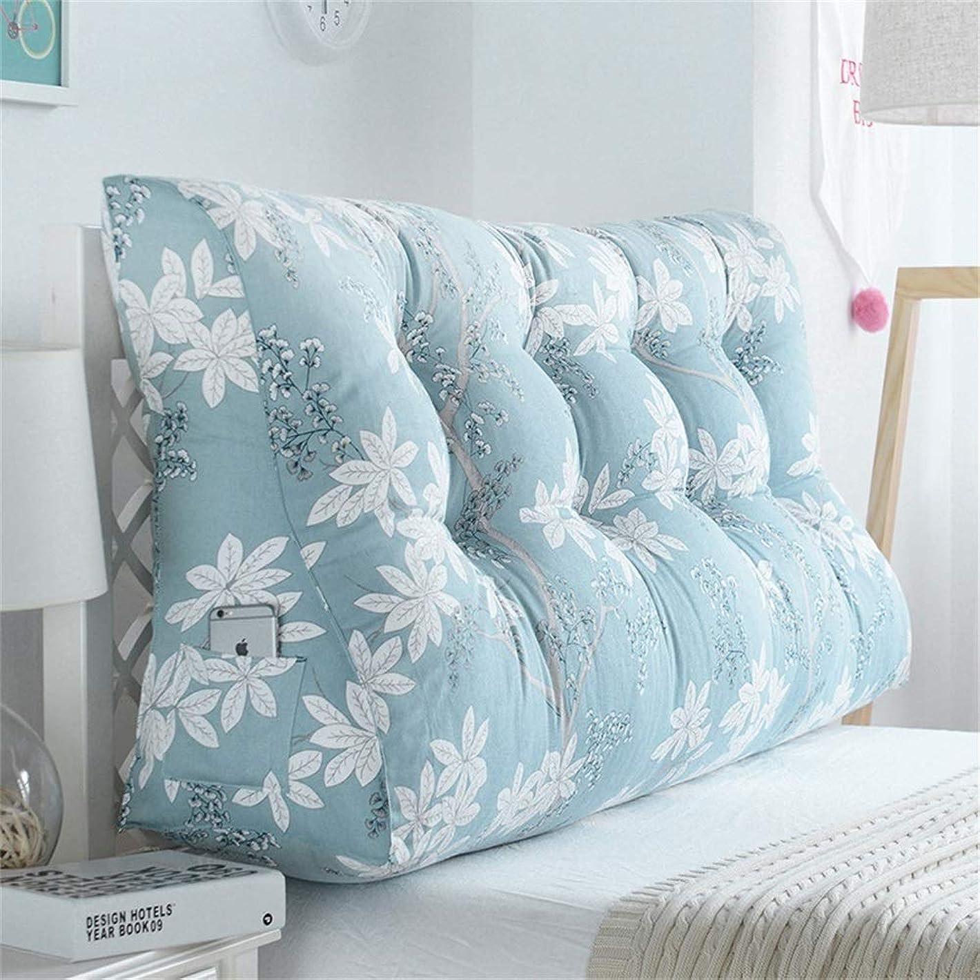 主婦合理化内側GLP ベッドサイドクッション三角背もたれ腰のソファ大きな枕張りパッド22色&8サイズで取り外し可能 (Color : U, Size : 180x30x60cm)