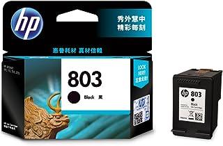 HP 惠普 F6V21AA 803 黑色墨盒 (适用于HP Deskjet 1112 2132 1111 2131)