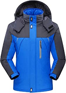 Howme-Men Plus Size Stand Collar Fleece Lined Snowboard Jacket