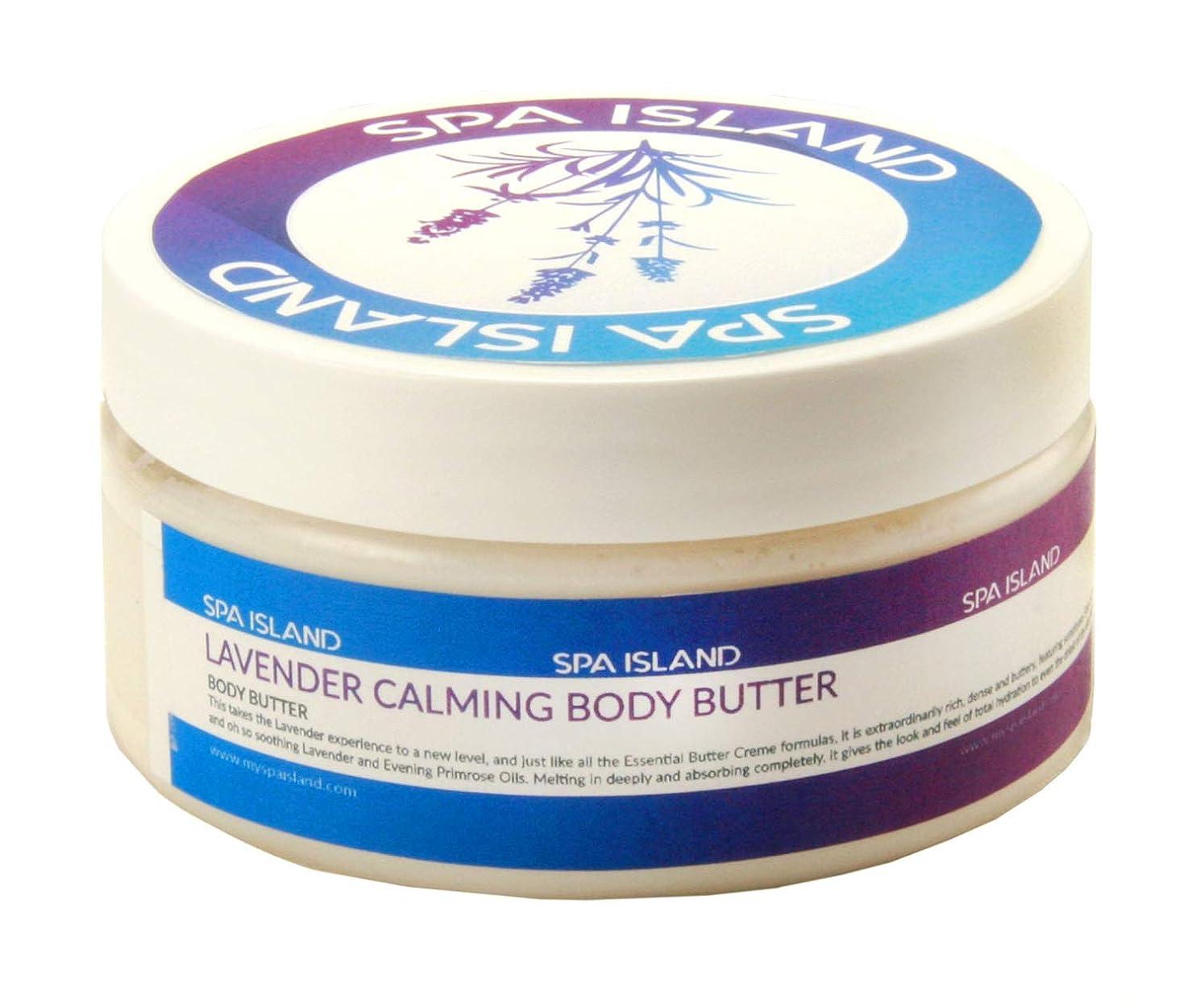 食堂鋼偶然のSpa Island 5.7oz Lavender Calming Body Butter Cream - Pack of 3