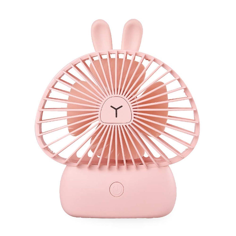 世論調査特異性ディレイgoupgolboll-かわいいウサギLEDナイトライトUSB充電ポータブルミニ冷却ファンサマークーラー - ピンク