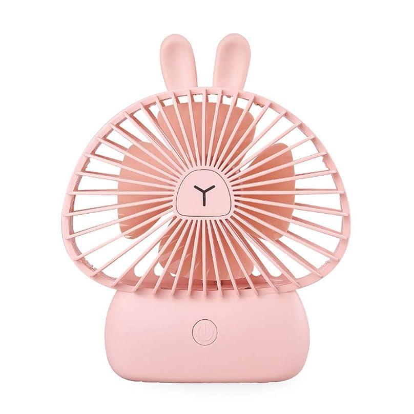 委託ゴミ箱を空にするヒュームgoupgolboll-かわいいウサギLEDナイトライトUSB充電ポータブルミニ冷却ファンサマークーラー - ピンク