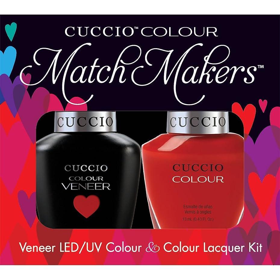 凍結煙殺しますCuccio MatchMakers Veneer & Lacquer - Maine Lobster - 0.43oz/13ml Each