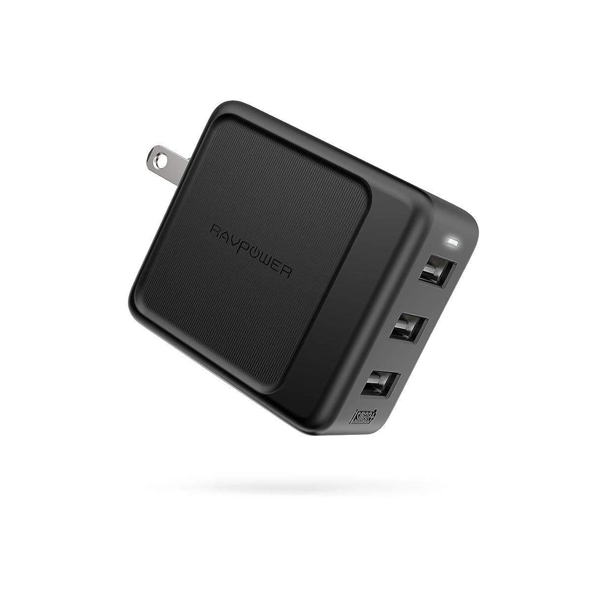 未満親足音RAVPower USB充電器 3ポート 30W【最大出力5V/2.4A/急速充電/折畳式プラグ/小型軽量/PSE認証済】 iPhone/iPad/Android USB機器各種対応 RP-PC094 ブラック