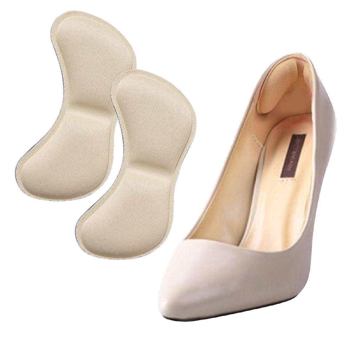 最小化するムスエレベーターsac taske かかとパッド レディース 靴ずれ 防止 パッド かかと 足用 ヒール 保護 10足 (ベージュ 10足セット)