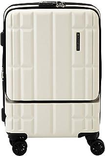 [マルチバース] スーツケース フロントオープン 機内持ち込み 容量拡張 Sサイズ 耐衝撃性素材 4輪ダブルキャスター MVFP 51 フロントポケット ファスナータイプ キャリーバッグ