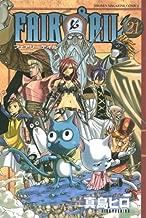 FAIRY TAIL Vol.21 ( Shonen Magazine Comics )[ In Japanese ]
