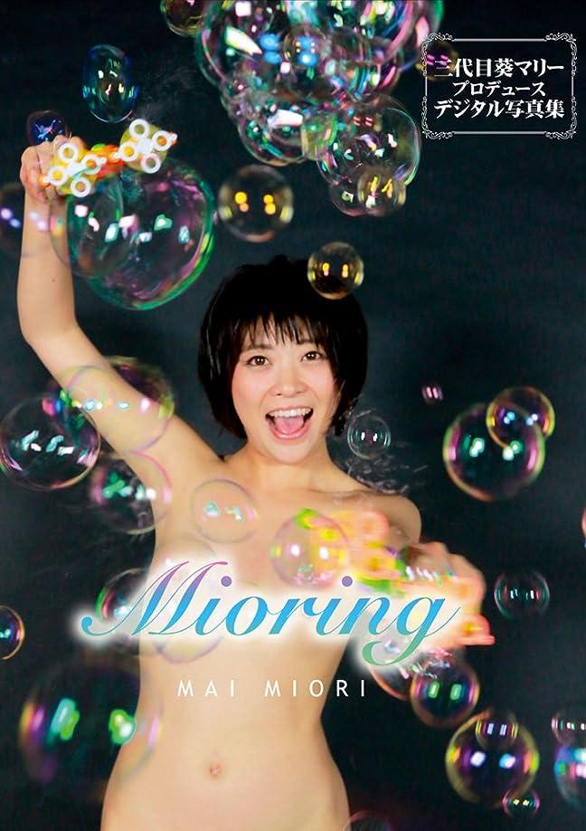 緯度ファッションアデレードMioring みおり舞(GMOR-010)