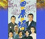 田原坂[DVD]