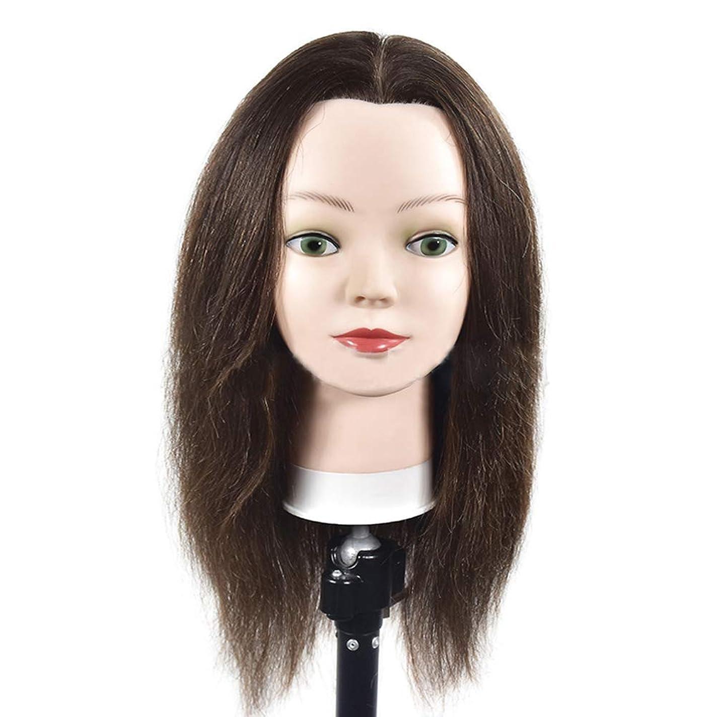 見積り最初はグラディスサロン髪編組理髪指導ヘッドスタイリング散髪ダミーヘッド化粧学習マネキンヘッド