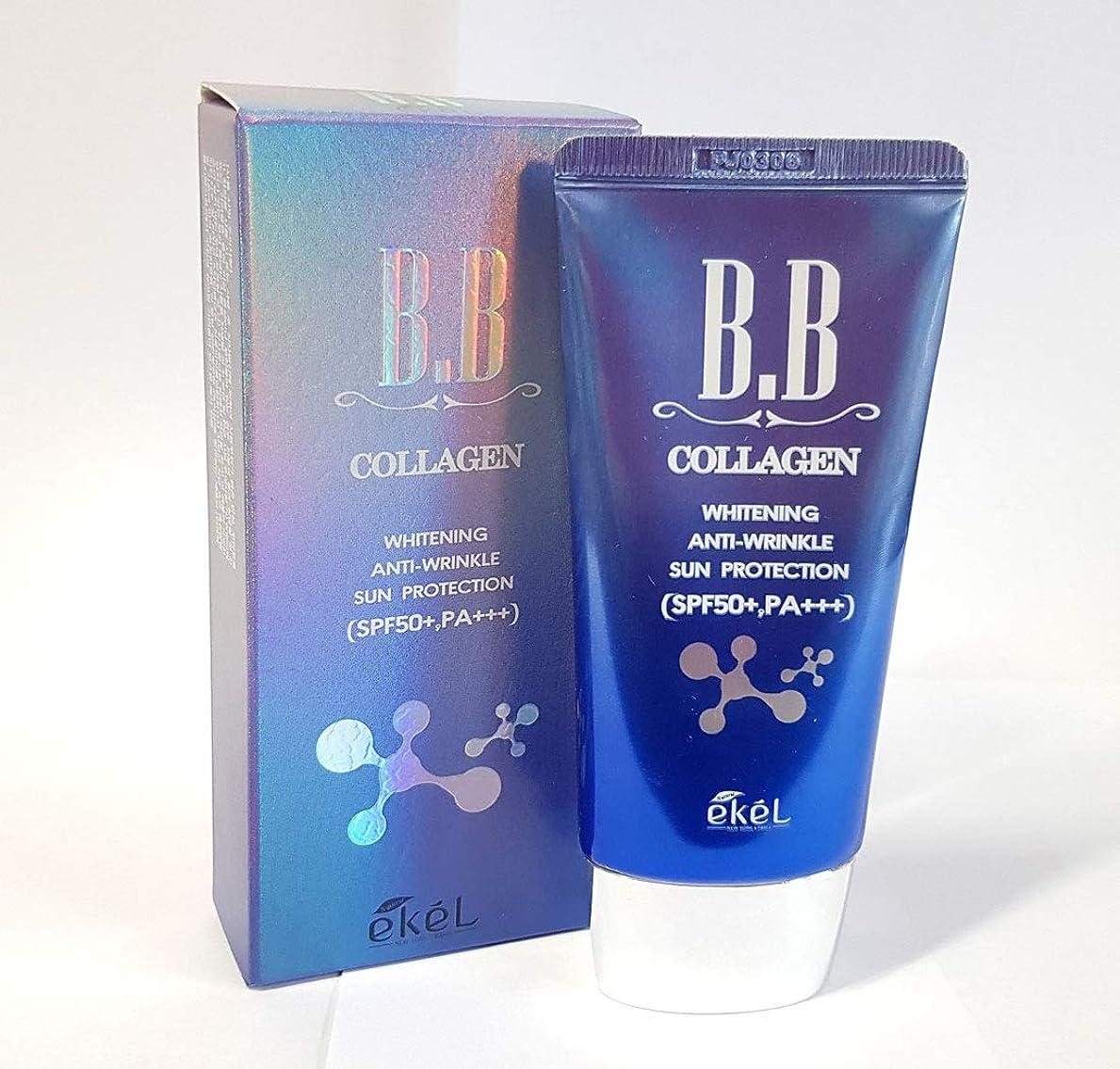 開発後方自伝[EKEL] コラーゲンBBクリーム50ml / Collagen BB Cream 50ml / SPF50+,PA+++ / ホワイトニング、アンチリンクル、サンプロテクション/Whitening, Anti-Wrinkle, Sun protection/韓国化粧品/Korean Cosmetics [並行輸入品]