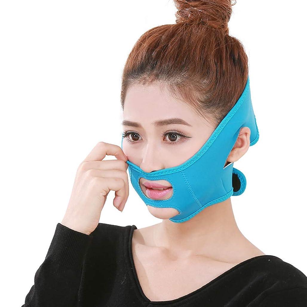 そこテスピアンクリーナー二重顎ベルト、V顔面の人工物、薄い顔の包帯、アンチリンクルマスク、リフティングパッキング