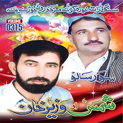 Shams, Wazir Khan