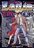 イーグル(10) (ビッグコミックス)