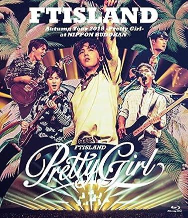 Autumn Tour 2018 -Pretty Girl- at NIPPON BUDOKAN [Blu-ray]