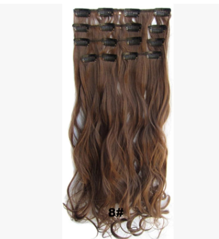 サイレント放映に渡ってKoloeplf 7 P/セット女性の長いカーリーヘアクリップヘアエクステンションワンピース(ダークブラウン、ゴールデンイエロー、ライトブラウン)55cm 90g (Color : Light brown)