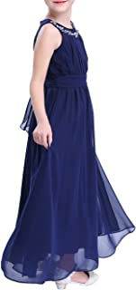 Happy Rose 子供ドレス パーティー エレガント ロングドレス 女の子ドレス フォーマルドレス 結婚式 発表会 演奏会 ワンピース キッズドレス