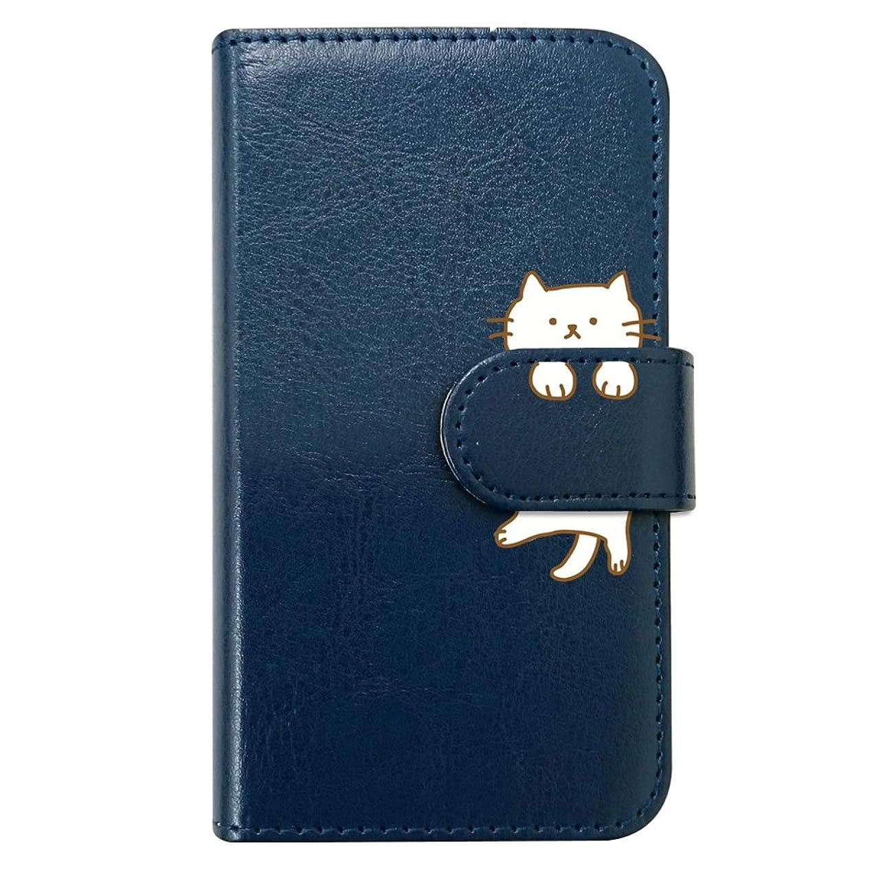 静的反対リム【moimoikka】 iPodTouch5 アイポッドタッチ5 手帳型 スマホ ケース ねこ 動物 キャラクター かわいい (ネイビー) 猫 アニマル ダイアリータイプ 横開き カード収納 フリップ カバー スマートフォン モイモイッカ もいもいっか sslink