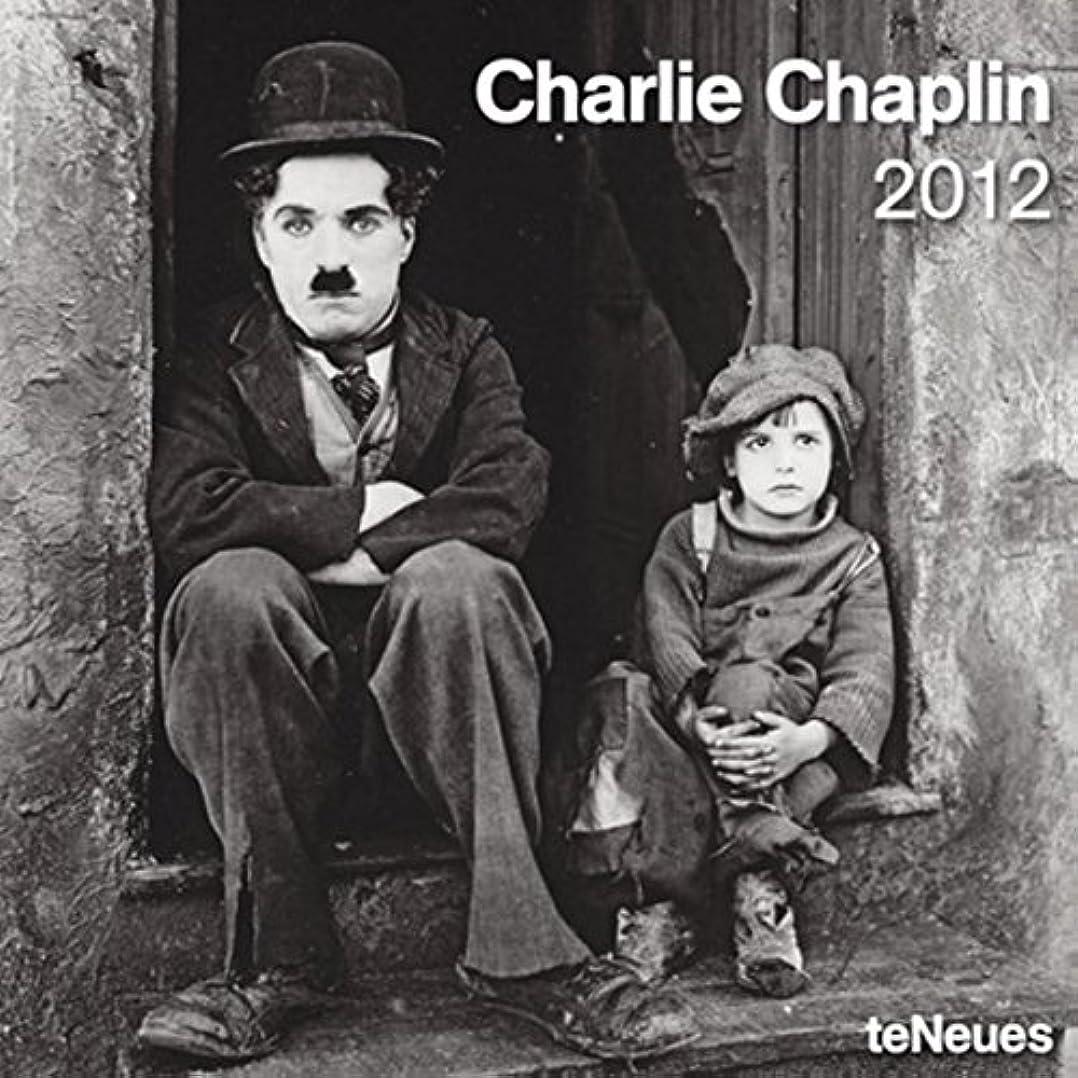 製造雪のひまわりCharlie Chaplin 2012 Calendar