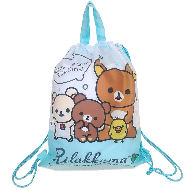 スペクトラム用心するスーツケースキッズ 子供用 ナップサック 巾着 トート 課外授業 プール バッグ リラックマ ガールズ pz-unc01(リラックマ)