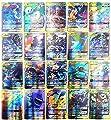 Cartas Pokemon, AUMIDY 100 Piezas Pokemon Cartas, 95GX Cartas + 5Mega Cartas, Pokemon Trading Cards, Tarjetas de Pokemon, Cartas Coleccionables, Trainer Cartas, Juego de Cartas, Mejor Regalo Infantil de AUMIDY