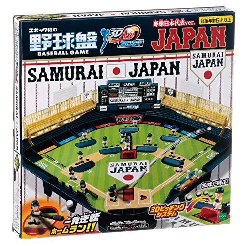 野球盤 3Dエース スタンダード 侍ジャパン 野球日本代表ver.