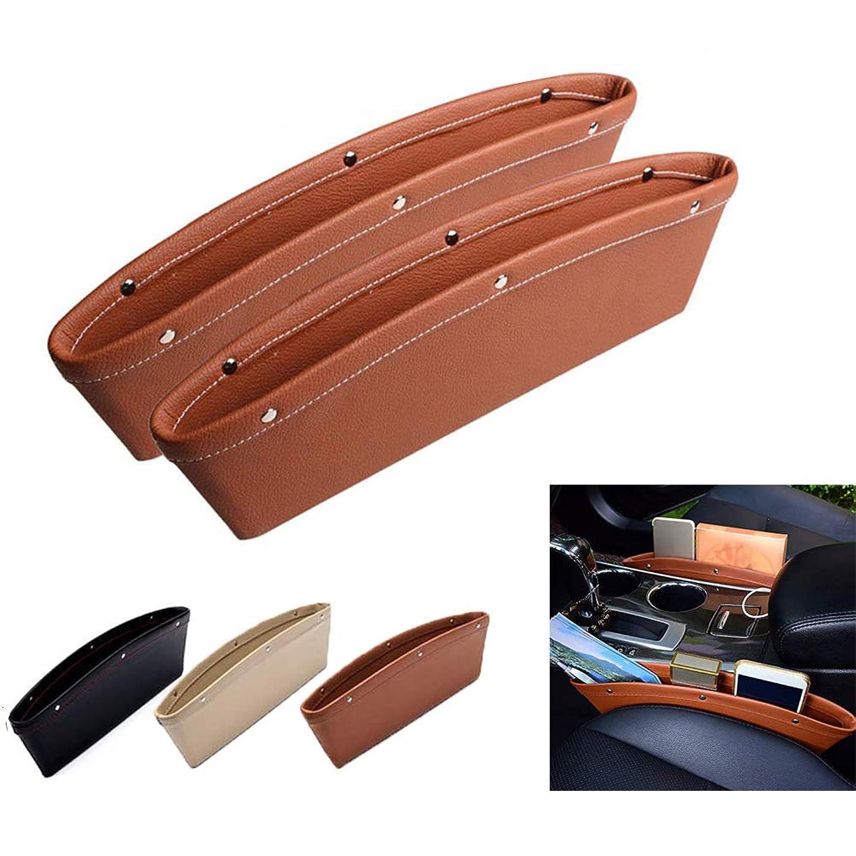 Car Seat Gap Organizer 2 Pack - Car Seat Crevice Storage Box PU Full Leather Organizer,Console Pocket Car Interior Accessories Universal Car Seat Side Organizer