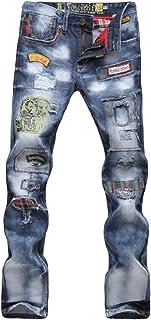 Legou Men's Ripped Slim Fit Tapered Leg Jeans