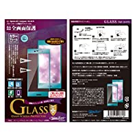 docomo XperiaXZ1Compact SO-02K 液晶 画面 保護 ガラス フィルム 全画面保護 カラーフレーム ブルー MH-SO02KFBL