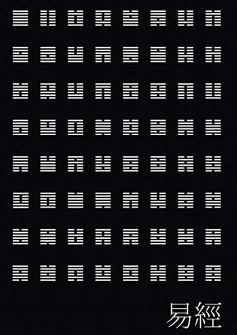Notebook: I Ching (Book of Changes or Classic of Changes) - Front Cover: 64 hexagrams in King Wen order - Back Cover: Chinese Characters, ... Meanings (A4 Soft Cover 100 Pages Lined)