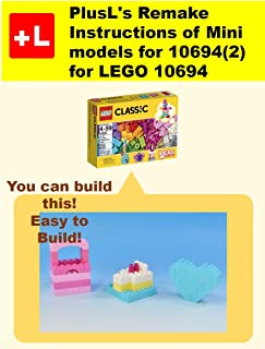 PlusL's Remake Instructions of Mini models for 10694(2) for LEGO 10694: You can build the Mini models for 10694(2) out of your own bricks!