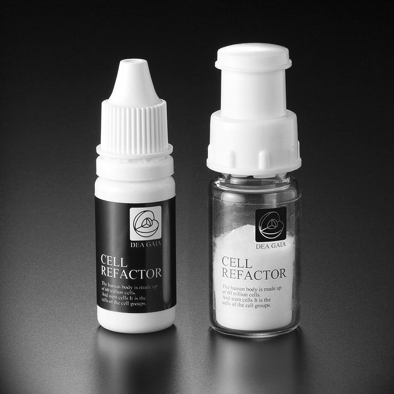 しないインシュレータ指定するヒト幹細胞 美容液『ディアガイア セルリファクター エイジレスナイトリペアエッセンス』(2セット)