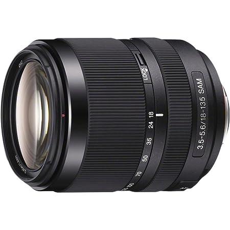 Sony Sal 18135 Zoom Objektiv Kamera