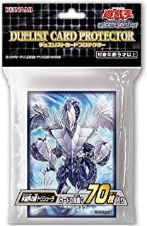 Yugioh Card Sleeves - Trishula, Dragon of The Ice Barrier - 70ct