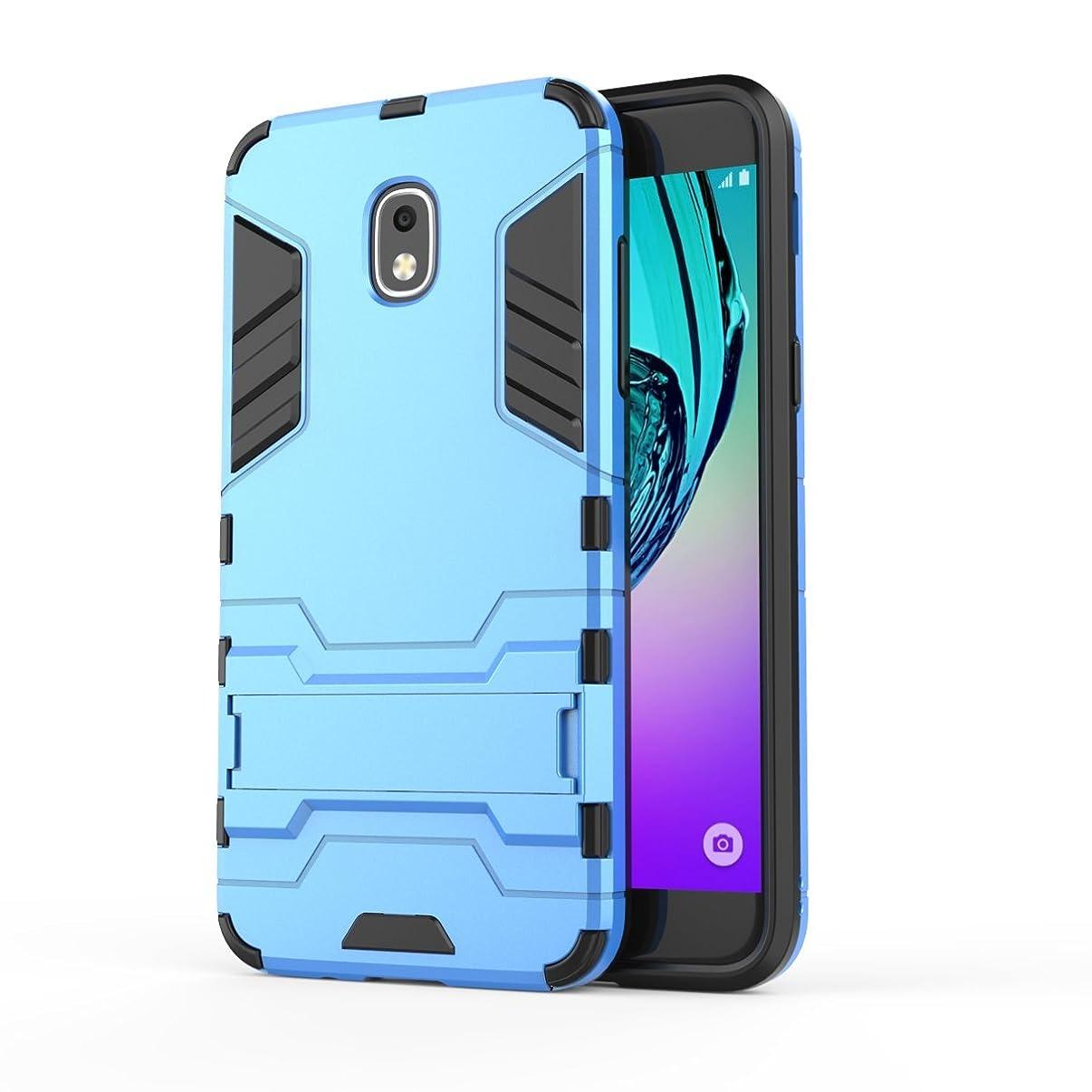 Galaxy J3 2018/J3 Orbit/J3 Achieve/J3 V 3rd Gen/J3 V 2018/Express Prime 3/J3 Prime 2/J3 Emerge 2018/Amp Prime 3/J3 Eclips Case, UZER Dual Layer Hard PC + Soft Silicone Case with Kickstand