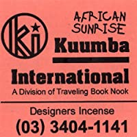 KUUMBA/クンバ『incense』(AFRICAN SUNRISE) (Regular size)