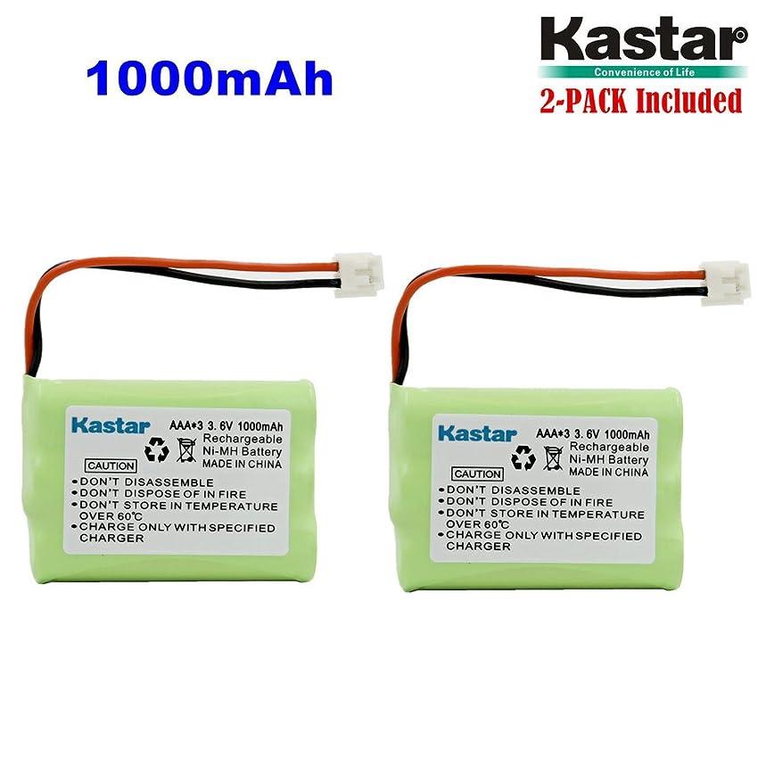 Kastar 2-Pack AAA 3.6V EH 1000mAh Ni-MH Battery for Motorola MD-4260/7101/7151/7161/7251//261/761/781/791/7101/7151/7161 SD4501/4502/4550/4551/4561/4581/D4591 SD7500/7501/7502/7561/7581 etc.