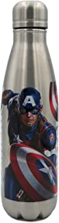 Marvel Swift Water Bottle- 17 oz. Stainless Water Bottle- Steel Double Wall Insulated and Vacuum Insulated, Cold for Up to 24 hours, BPA Free & Leak-Proof,Hero Captain America